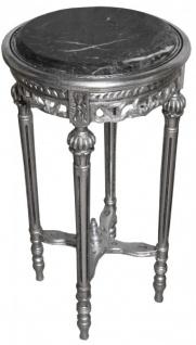 Barock Beistelltisch Rund Silber ModY 13 73 x 38 cm Antik Stil