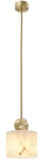 Casa Padrino Luxus Hängeleuchte Messingfarben / Alabaster Ø 20 x H. 24 cm - Elegante Hängelampe mit rundem Alabaster Lampenschirm