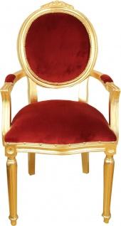 Casa Padrino Barock Luxus Esszimmer Medaillon Stuhl mit Armlehnen Bordeaux Samtstoff / Gold