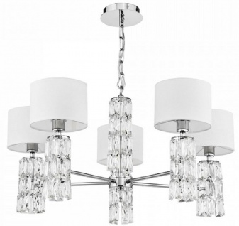 Casa Padrino Designer Kronleuchter Silber / Weiß Ø 70 x H. 37, 2 cm - Moderner Metall Kronleuchter mit eleganten Glaselementen und runden Lampenschirmen - Vorschau 2