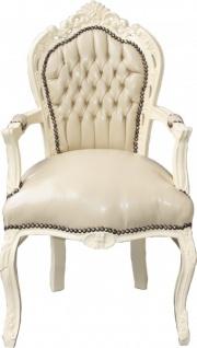 Casa Padrino Barock Esszimmerstuhl mit Armlehnen Creme / Creme - Möbel Barock Stuhl