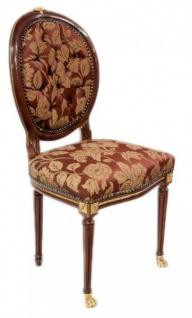 Casa Padrino Barock Luxus Esszimmer Medaillon Stuhl Bordeaux Muster / Mahagoni - Antik Stil - Möbel - Vorschau 2
