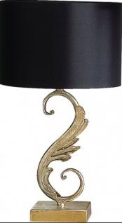 Casa Padrino Luxus Barock Tischleuchte Schwarz / Gold 45 x 24 cm - vergoldete Säulen Lampe - Handgefertigt in Italien