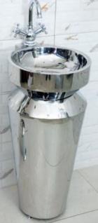 Casa Padrino Luxus Edelstahl Waschtisch Silber 40 x H. 86 cm - Silberne Badezimmer Möbel - Hotel & Restaurant Kollektion - Luxus Qualität