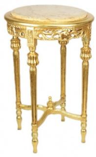 Casa Padrino Barock Beistelltisch mit cremefarbener Marmorplatte Rund Gold 70 x 45 cm Antik Stil - Telefon Blumen Tisch