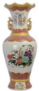 Casa Padrino Jugendstil Porzellan Vase Mehrfarbig Ø 23 x H. 60, 3 cm - Runde Blumenvase mit elegantem Blumen Design - Barock & Jugendstil Deko Accessoires