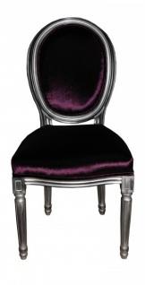 Casa Padrino Barock Esszimmer Stuhl Lila - Designer Stuhl - Luxus Qualität GH