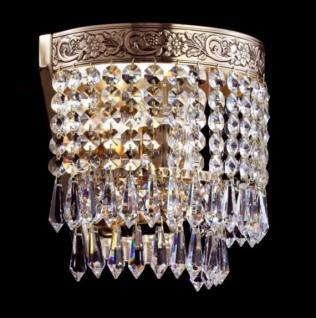 Casa Padrino Barock Wandleuchte Gold 17 x H 18, 4 cm Antik Stil - Wandlampe Wand Beleuchtung