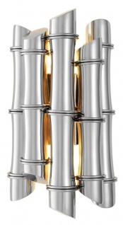 Casa Padrino Luxus Wohnzimmer Wandleuchte Silber 22, 5 x 15 x H. 41 cm - Designer Kollektion