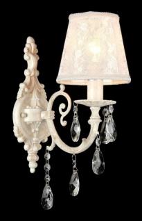 Casa Padrino Barock Kristall Wandleuchte Elfenbein 12 x H 27 cm Antik Stil - Wandlampe Wand Beleuchtung