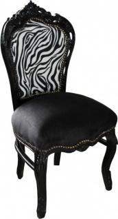 Casa Padrino Barock Esszimmer Stuhl ohne Armlehnen Schwarz/Zebra/Schwarz - Antik Möbel Zebra - Vorschau 2
