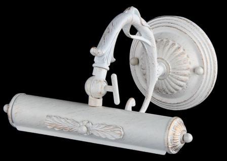 Casa Padrino Jugendstil Wandleuchte Weiß 24 x H 17 cm Jugendlicher Stil - Wandlampe Wand Beleuchtung