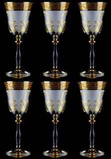 Casa Padrino Luxus Barock Likörglas 6er Set Weiß / Gold Ø 5, 5 x H. 17 cm - Handgefertigte und handbemalte Likörgläser - Hotel & Restaurant Accessoires - Luxus Qualität
