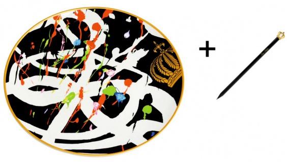 Harald Glööckler Designer Porzellan Platzteller Art Ø 30, 5 cm + Casa Padrino Luxus Barock Bleistift mit Kronendesign