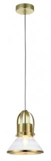 Casa Padrino Luxus Pendelleuchte / Hängeleuchte Messingfarben Ø 18, 5 x H. 23 cm - Leuchten & Lüster - Vorschau 2