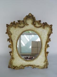 Casa Padrino Barock Bilderrahmen Antik Gold H 30 cm, B 23 cm - SPECIAL!