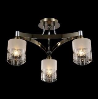 Casa Padrino Modern Decken Kronleuchter Chrom Bronze 50, 7 x H 22 cm Antik Stil - Möbel Lüster Leuchter Hängeleuchte Hängelampe