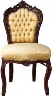 Casa Padrino Barock Esszimmer Stuhl Gold Muster / Braun - Barock Möbel Antik Stil