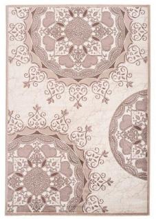 Casa Padrino Wohnzimmer Teppich Beige - Verschiedene Größen - Deko Accessoires