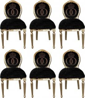 Pompöös by Casa Padrino Luxus Barock Esszimmerstühle Kunstfell Schwarz / Gold Krone mit Glitzersteinen 50 x 60 x H. 104 cm - Pompööse Barock Stühle designed by Harald Glööckler - 6 Esszimmerstühle