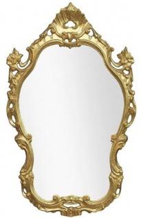 Casa Padrino Luxus Barock Spiegel Gold 55 x 4 x H. 86 cm - Prunkvoller Wandspiegel im Barockstil - Luxus Qualität - Made in Italy