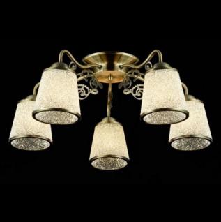 Casa Padrino Barock Decken Kronleuchter Bronze 60 x H 24, 5 cm Antik Stil - Möbel Lüster Leuchter Hängeleuchte Hängelampe