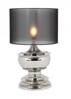 Casa Padrino Luxus Tischleuchte Nickel Durchmesser 35 x 50 x H 80 cm - Luxus Leuchte - Vorschau