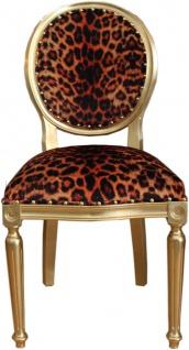 Casa Padrino Barock Luxus Esszimmer Stuhl Leopard / Gold - Designer Stuhl - Hotel & Restaurant Möbel - Luxus Qualität