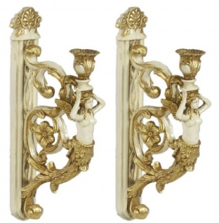 Casa Padrino Barock Wandkerzenhalter Set Creme / Gold 9 x 20 x H. 44 cm - Barock Deko Accessoires