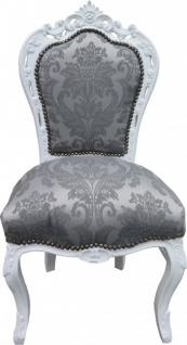 Casa Padrino Barock Esszimmer Stuhl Grau Muster /Weiss ohne Armlehnen - Antik Möbel - Limited Edition