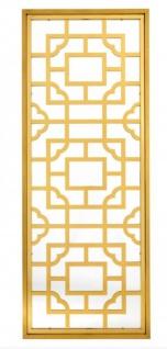 Casa Padrino Luxus Designer Wandspiegel Gold 220 x 85 cm - Luxury Hotel Collection