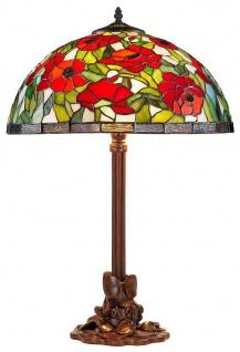 Casa Padrino Tiffany Tischleuchte Bronzefarben / Mehrfarbig Ø 40 x H. 61 cm - Tiffany Hockerleuchte aus 528 Teilen - Vorschau 1