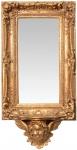 Casa Padrino Barock Spiegel mit Unterbau Konsole Gold 34, 5 x H. 68 cm - Barock Wandspiegel