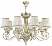 Casa Padrino Barock Kronleuchter 8-Flammig Gold / Silber Ø 80 x H. 50 cm - Barockstil Möbel