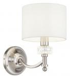 Casa Padrino Wandleuchte Silber / Weiß 17 x 26 x H. 26 cm - Elegante Wandlampe im Neoklassischen Stil