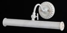 Casa Padrino Jugendstil Wandleuchte Weiß 34 x H 12 cm Jugendlicher Stil - Wandlampe Wand Beleuchtung