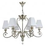 Casa Padrino Luxus Barockstil Kronleuchter 6-Flammig Gold-Bronze / Weiß Ø 75 x H. 58 cm - Luxus Qualität