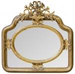 Casa Padrino Barock Wandspiegel Gold 107 x H. 107 cm - Edel & Prunkvoll