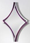 Casa Padrino Luxus Designer Spiegel Lila 69 x H. 110 cm - Designer Hotel Accesoires