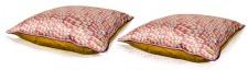 Casa Padrino Wohnzimmer Deko Kissen 2er Set Mehrfarbig 50 x 50 cm - Luxus Kollektion