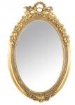 Casa Padrino Luxus Barock Wandspiegel Oval Gold 160 x 110 cm - Massiv und Schwer - Goldener Spiegel