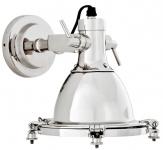 Casa Padrino Hotel Restaurant Wandleuchte / Wandlampe Silber 20 x 25, 5 x H. 21 cm - Luxus Kollektion