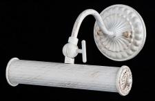 Casa Padrino Jugendstil Wandleuchte Weiß 23 x H 12 cm Jugendlicher Stil - Wandlampe Wand Beleuchtung
