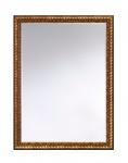 Casa Padrino Barock Wandspiegel Antik Gold 44 x H. 59 cm - Möbel & Accessoires im Barockstil