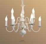Elegante Pendelleuchte aus weißem Metall im Barock Stil, 9-Flammig, Weiß Leuchte Lampe