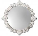 Casa Padrino Designer Wandspiegel Silber / Weiß Ø 124 cm - Luxus Spiegel mit handgefertigter Porzellan Deko aus feinstem Spanischen Porzellan