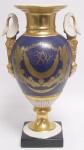 Casa Padrino Barock Porzellan Vase H. 33 cm - Luxus Vase