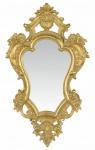 Casa Padrino Barock Spiegel Gold 28, 2 x H. 48, 4 cm - Barockstil Wandspiegel