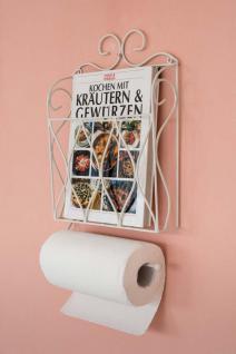 Küchenrollenhalter Zeitungsständer Weiß 43cm Küchenregal Zeitungshalter Wandregal Küchenregal Papierrollenhalter - Vorschau 4