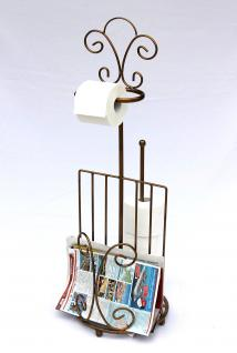 Toilettenrollenhalter mit Zeitungsfach 10-1263 Toilettenpapierhalter 96cm Bronze